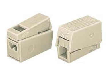 LIGHTING CONNECTOR, 2.5mm, 2 RIGID - 1 FLEXIBLE, 105°, WHITE (WG224112)