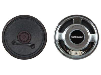 MINI-LUIDSPREKER---2W-/-8-ohm---Ø-66mm-(MLS3)
