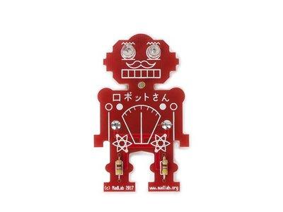 MADLAB-ELECTRONIC-KIT---MR.-ROBOT-(MLP108)