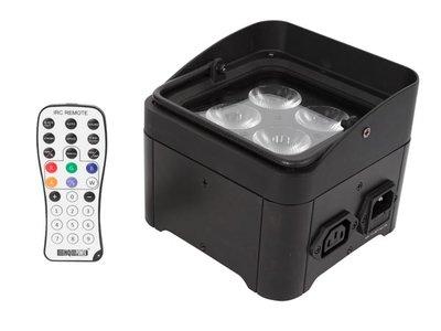 LED-VLOER-/-TRUSS-SPOT---4-x-4-W-RGB-UV---ZWART-(HQLP10032)