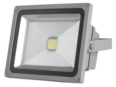 LED-SCHIJNWERPER-VOOR-BUITENSHUIS---30-W-EPISTAR-CHIP---3000-K-(LEDA3003WW-G)